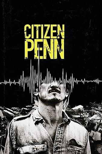 Un inédit de Bono pour le documentaire Citizen Penn